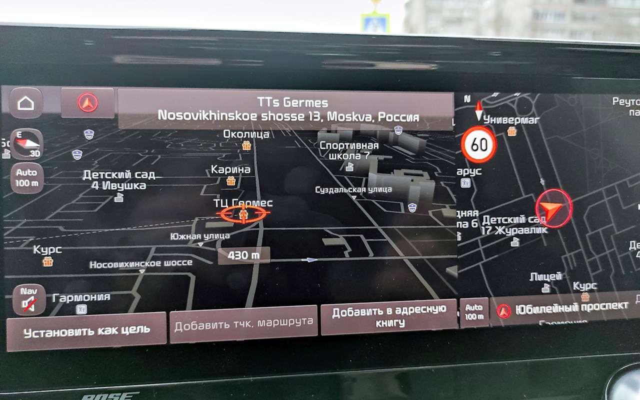 7 мультимедиек— тест штатных головных устройств— фото 1216357