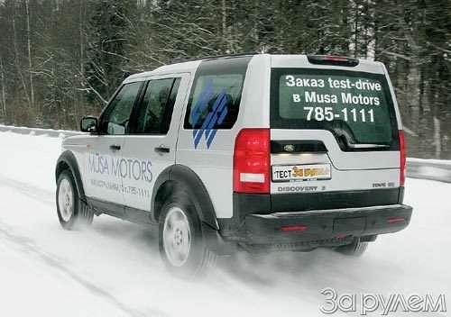 Тест Nissan Patrol, Land Rover Discovery 3, Volkswagen Tuareg. Век нынешний ивек минувший?— фото 55023