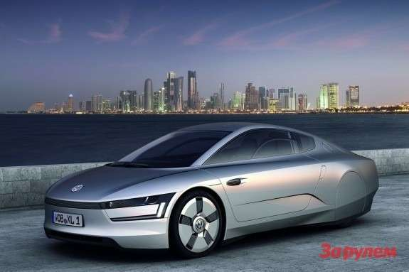 Volkswagen XL1 Concept side-front view