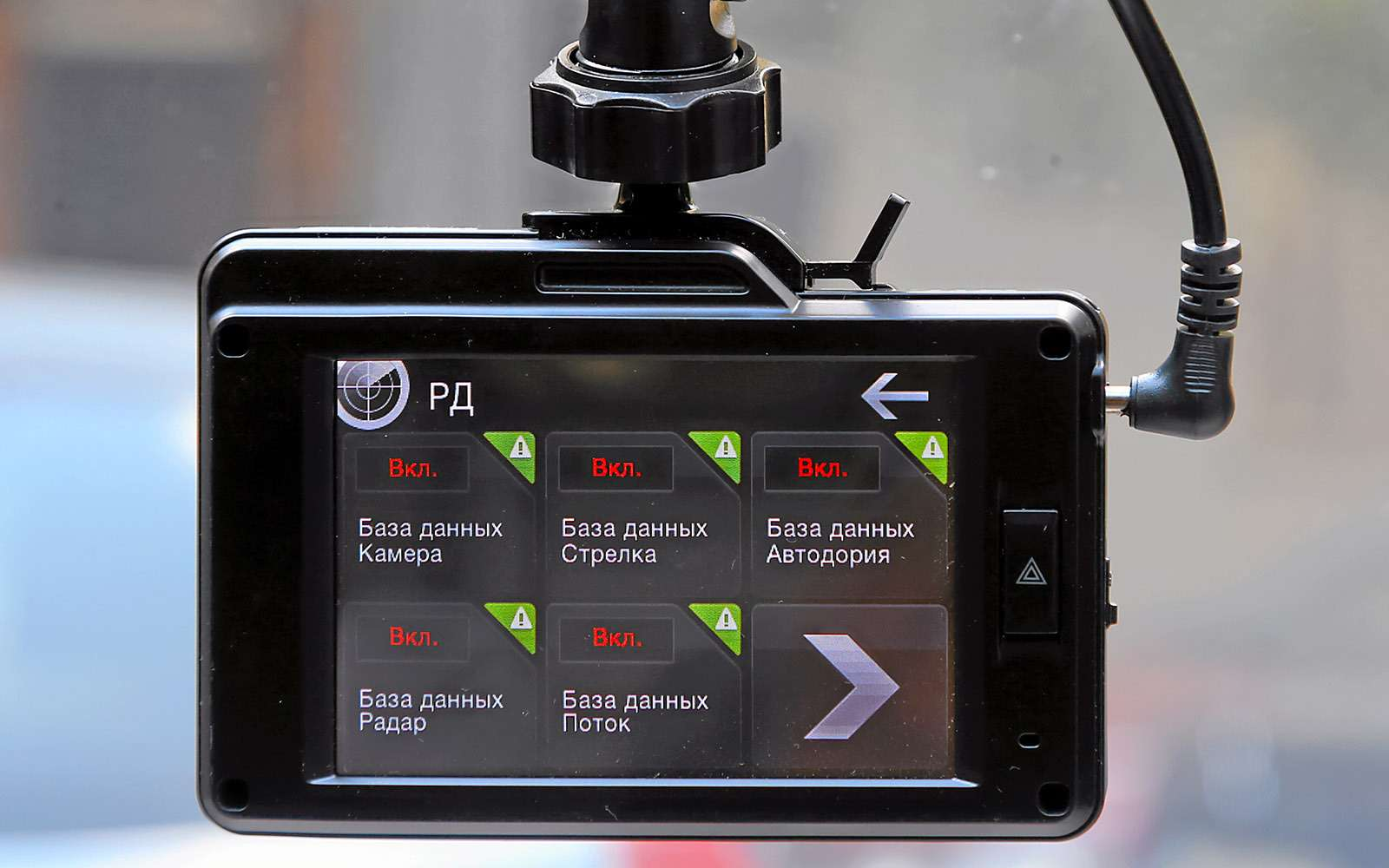 Видеорегистраторы срадар-детектором—  тест 7моделей— фото 651741