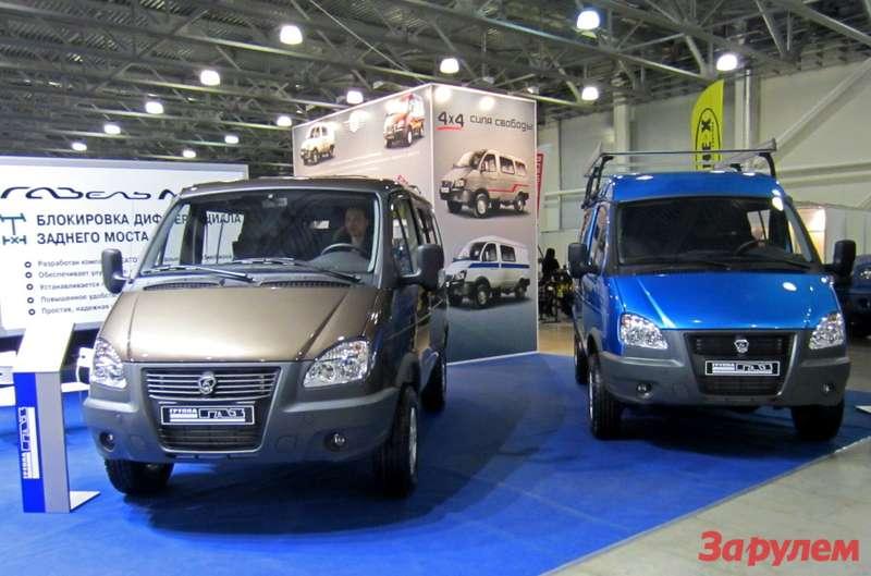 Автомобили-ГАЗ-на-выставке-Вездеход-2014
