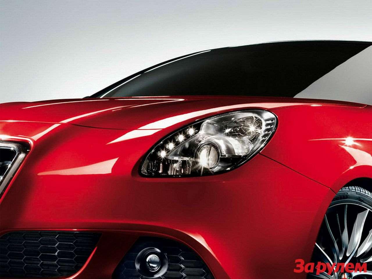 Alfa-Romeo-Giulietta3