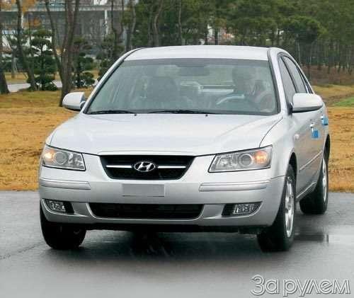 Авто начас: hyundai sonata 2,4. подмузыку вивальди— фото 52915