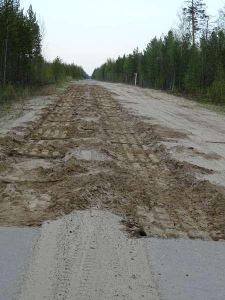 Полиция разыскала украденный участок сельской дороги— фото 979830