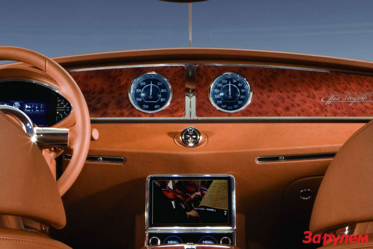 Bugatti-Galibier-16Cint2