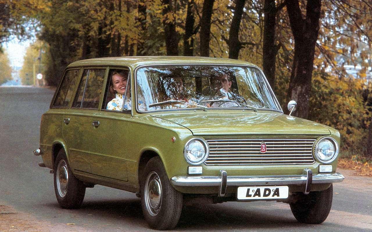 50-летний юбилей «копейки»: полная история Жигулей (тизер)— фото 1116330