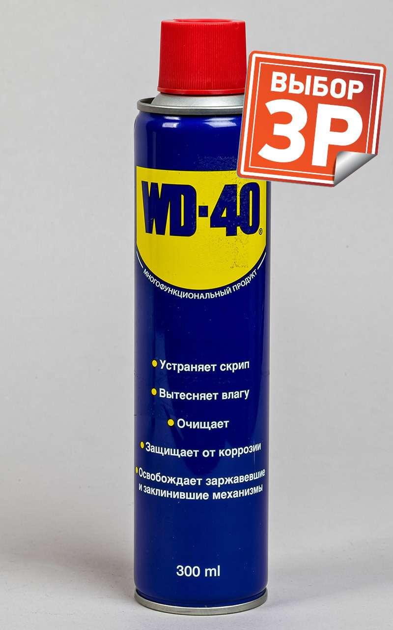 WD-40и 9аналогов: экспертиза проникающих жидкостей— фото 975547