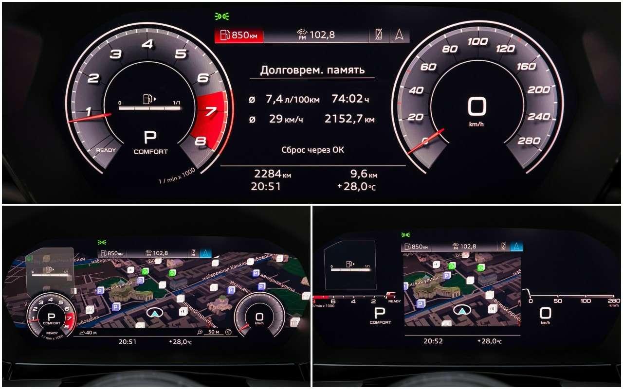 Новый Audi A3: вам седан или Sportback?— фото 1272054