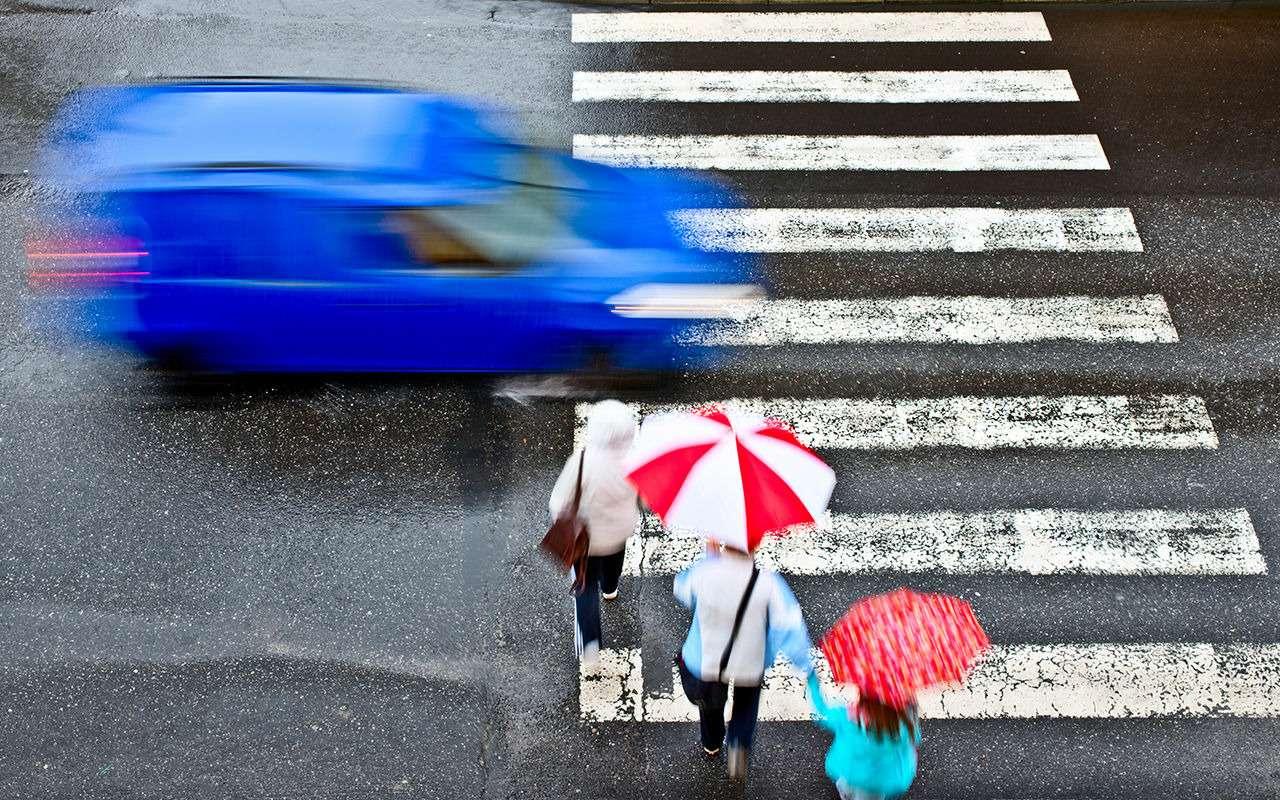 Какездить вдождь— 7правил— фото 1141826