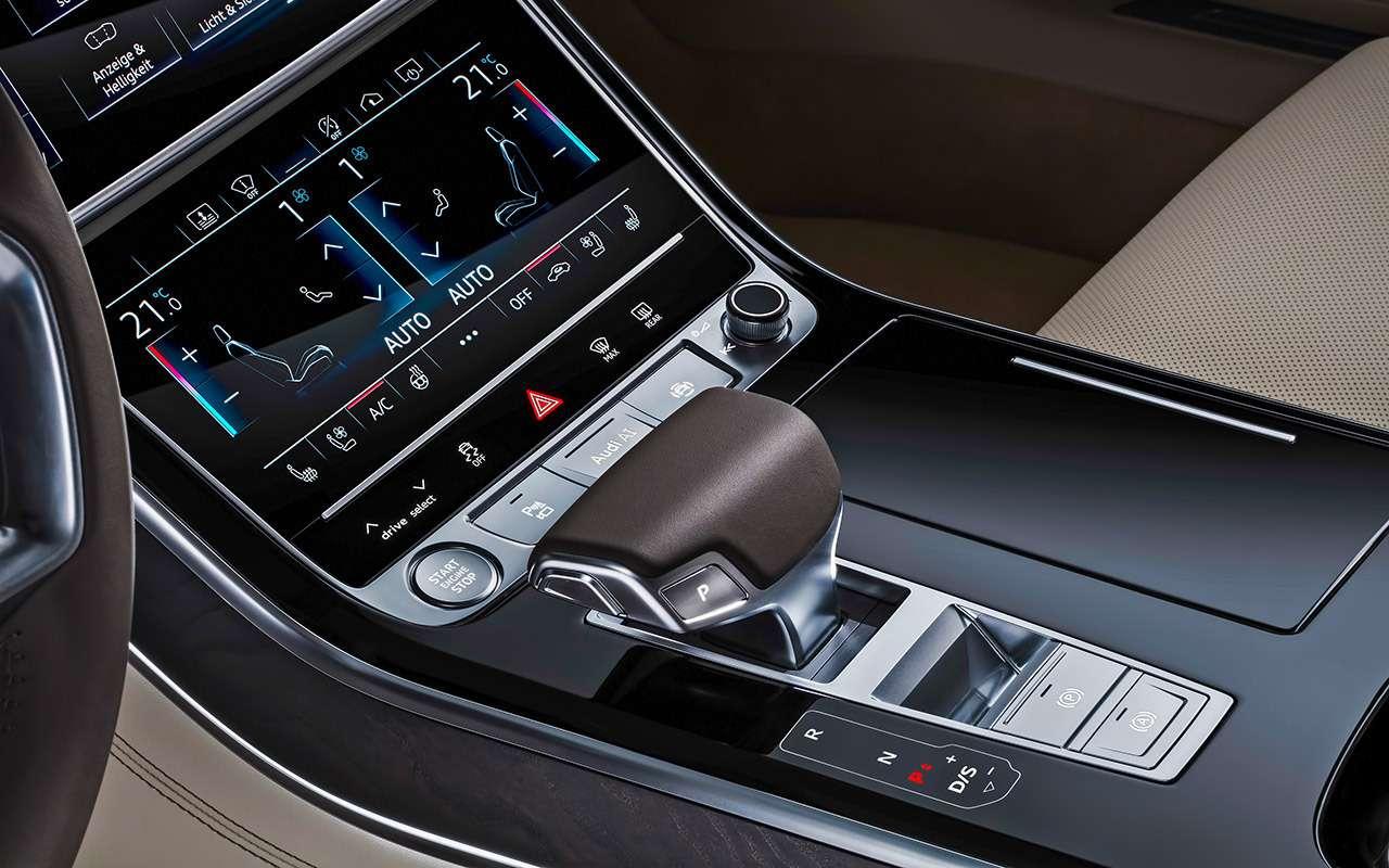 Новая Audi A8— проверяем задатки рефлексолога— фото 790715