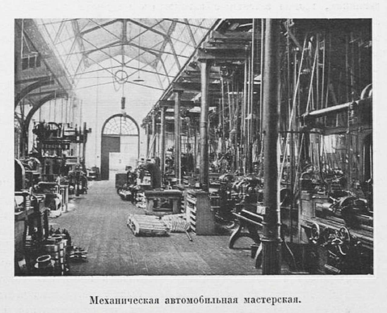 Рождение Руссо-Балта: как выглядел автозавод Российской Империи— фото 1225918