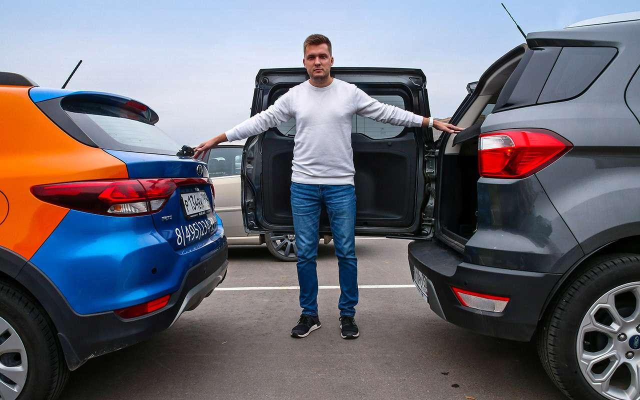 Ford EcoSport изпарка ЗР: как сэкономить натопливе— фото 931139