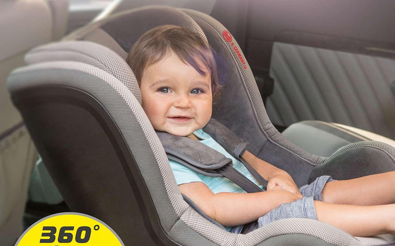 Спасти наследника: выбираем лучшее детское автокресло— фото 973914