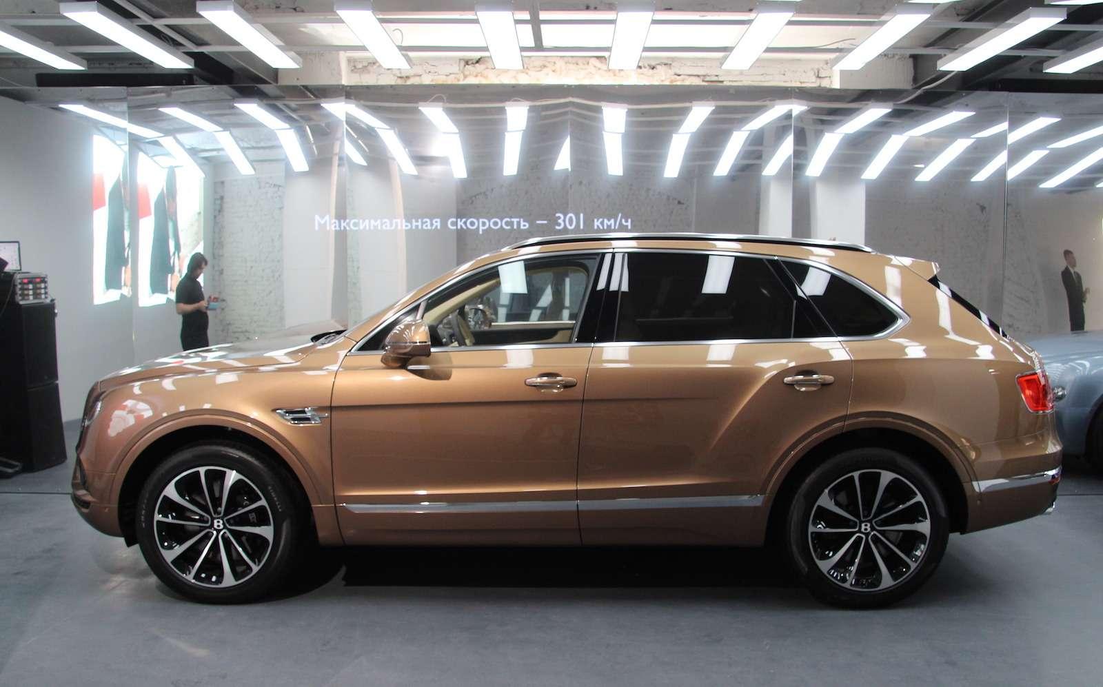 Bentley привезла вМоскву «экстраординарную» выставку— фото 593985