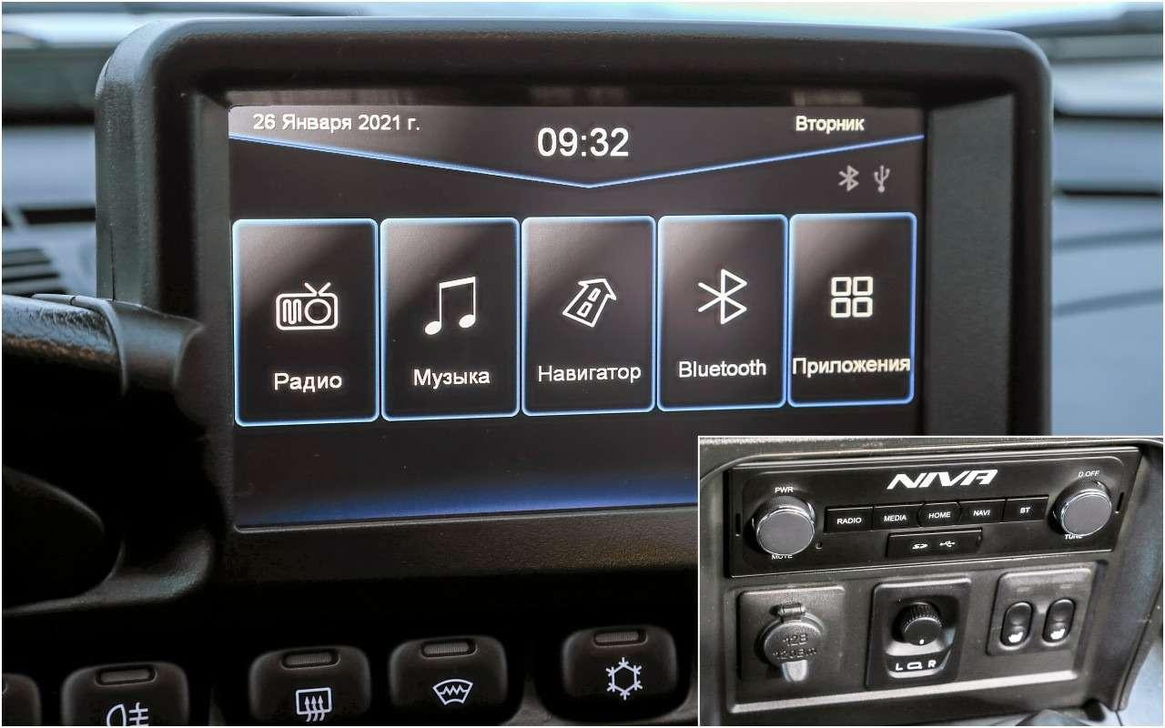 Lada Niva Travel— очень подробный тест— фото 1229357