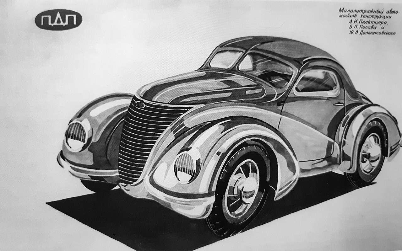 13народных автомобилей СССР, которых какбы небыло— фото 1001092