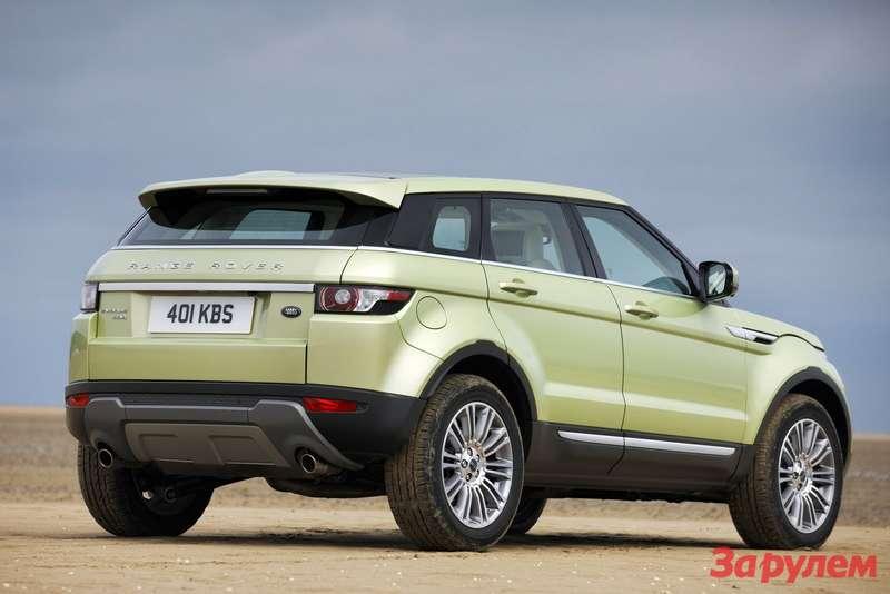 Пятидверный Range Rover Evoque