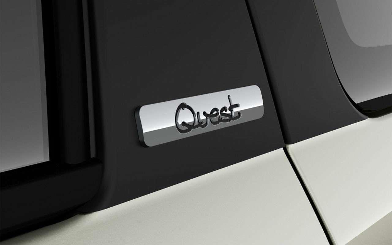 Largus Cross Quest— начались продажи— фото 1164723