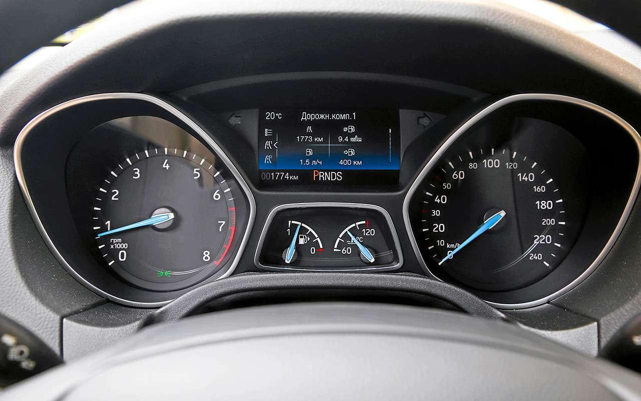 5 плюсов идве спорные особенности Ford Focus— фото 887469