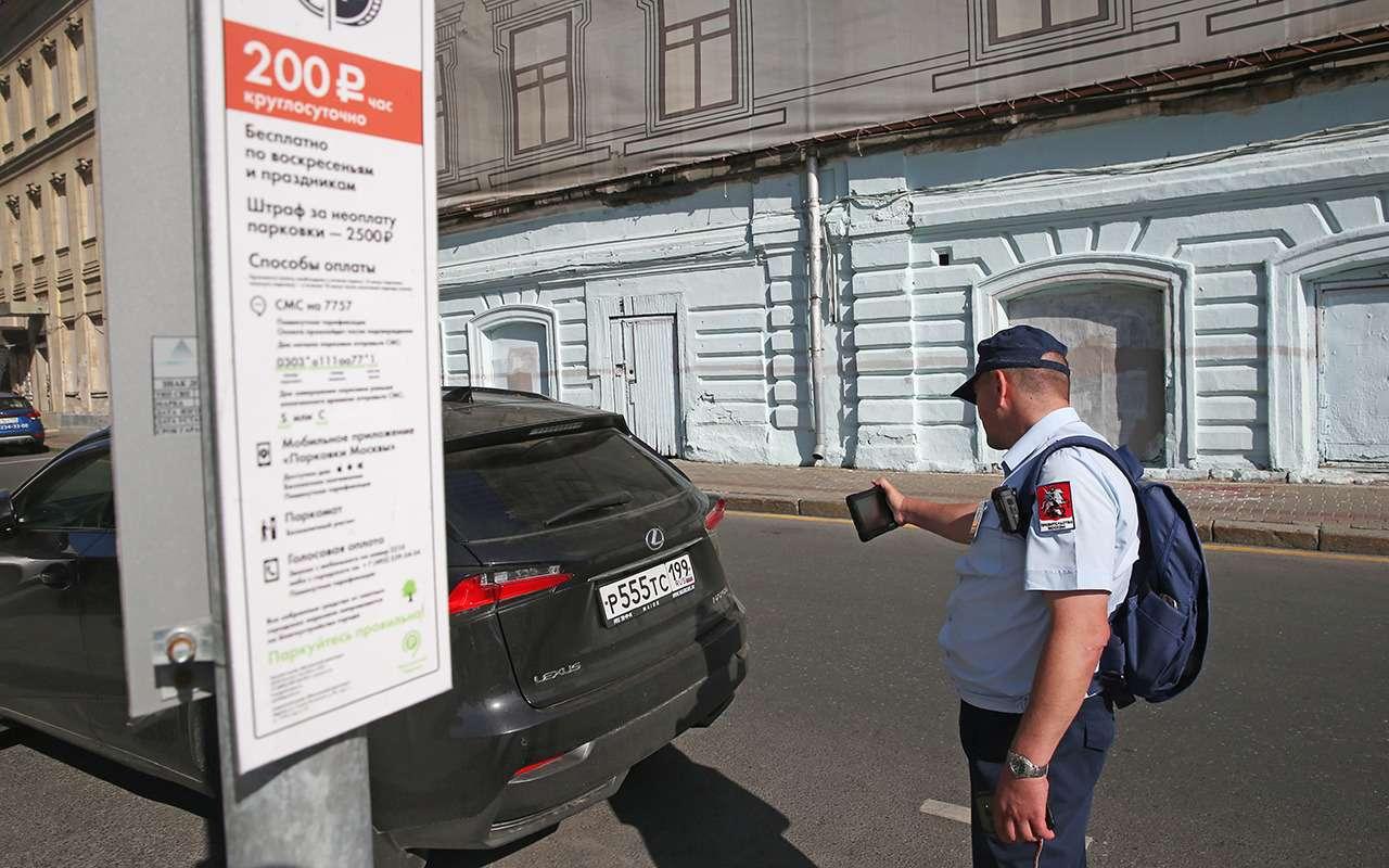 А что, теперь паркуемся бесплатно?— рискованный эксперимент «Зарулем»— фото 987061