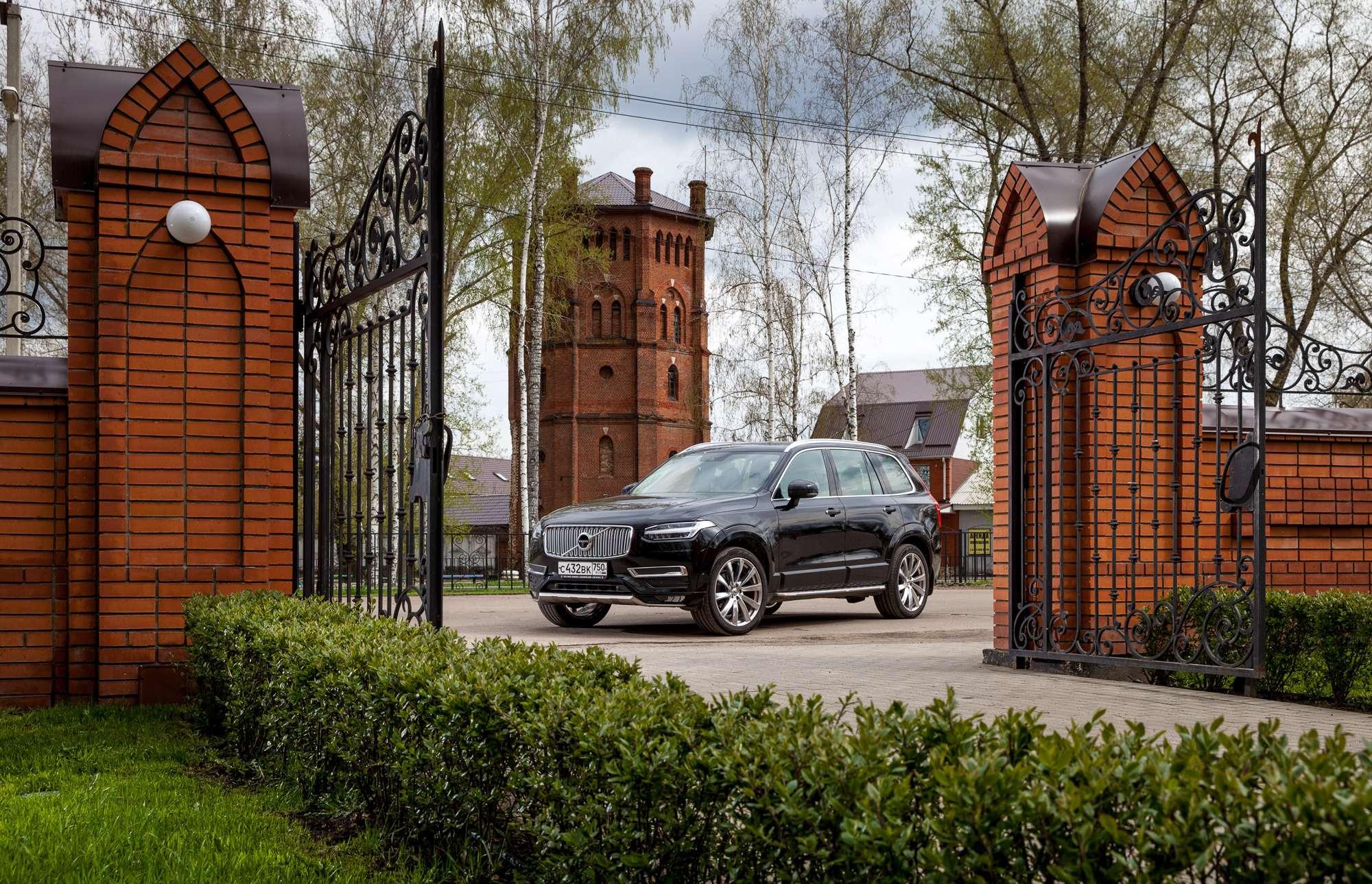 Какведет себя Volvo XC90на дорогах России: пробег Ростов-на-Дону— Челябинск— фото 586526
