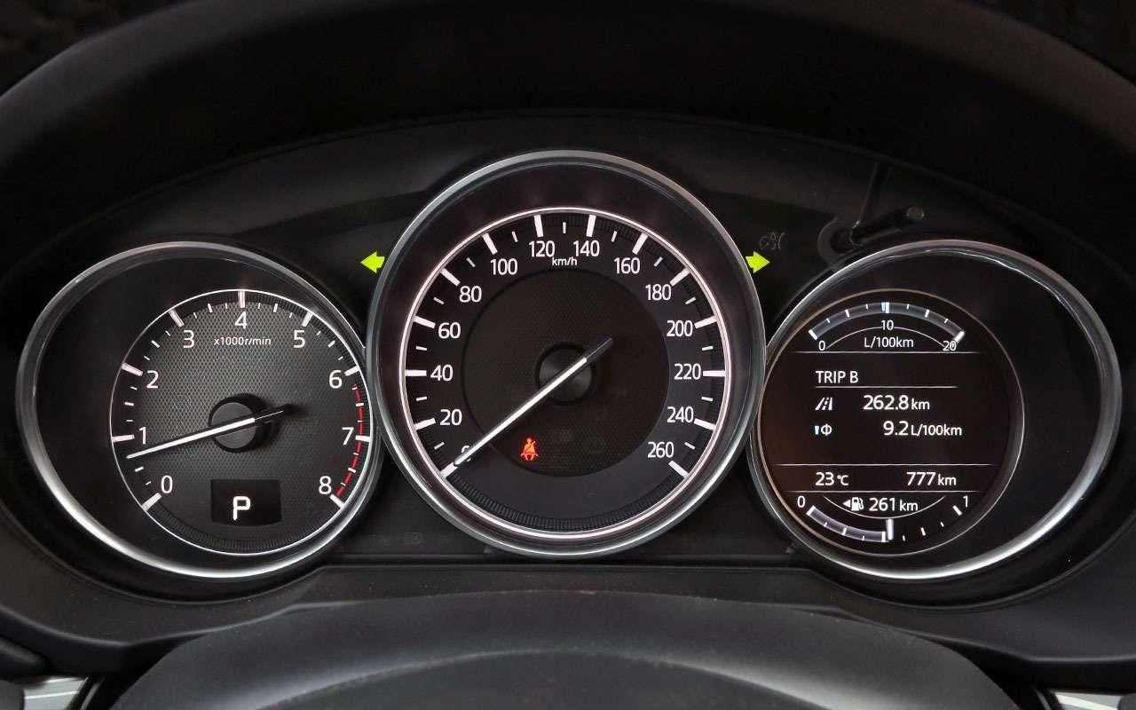 Mazda CX-5— тест-драйв пороссийским дорогам— фото 784029