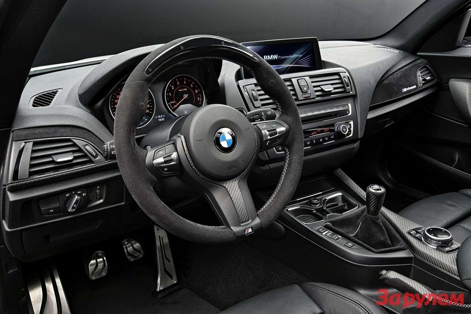 BMWM235i MPerformance Parts