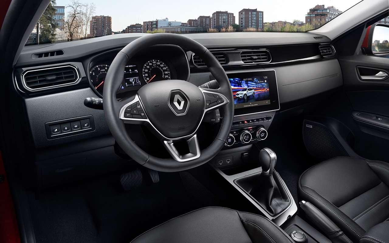 Известны цены икомплектации первых Renault Arkana— фото 975995