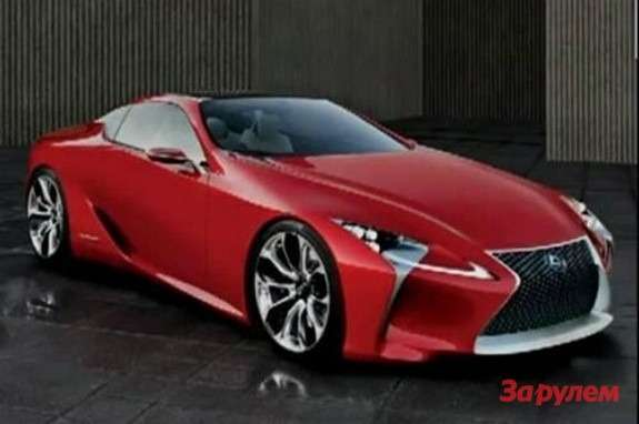 Lexus LF-LC side-front view