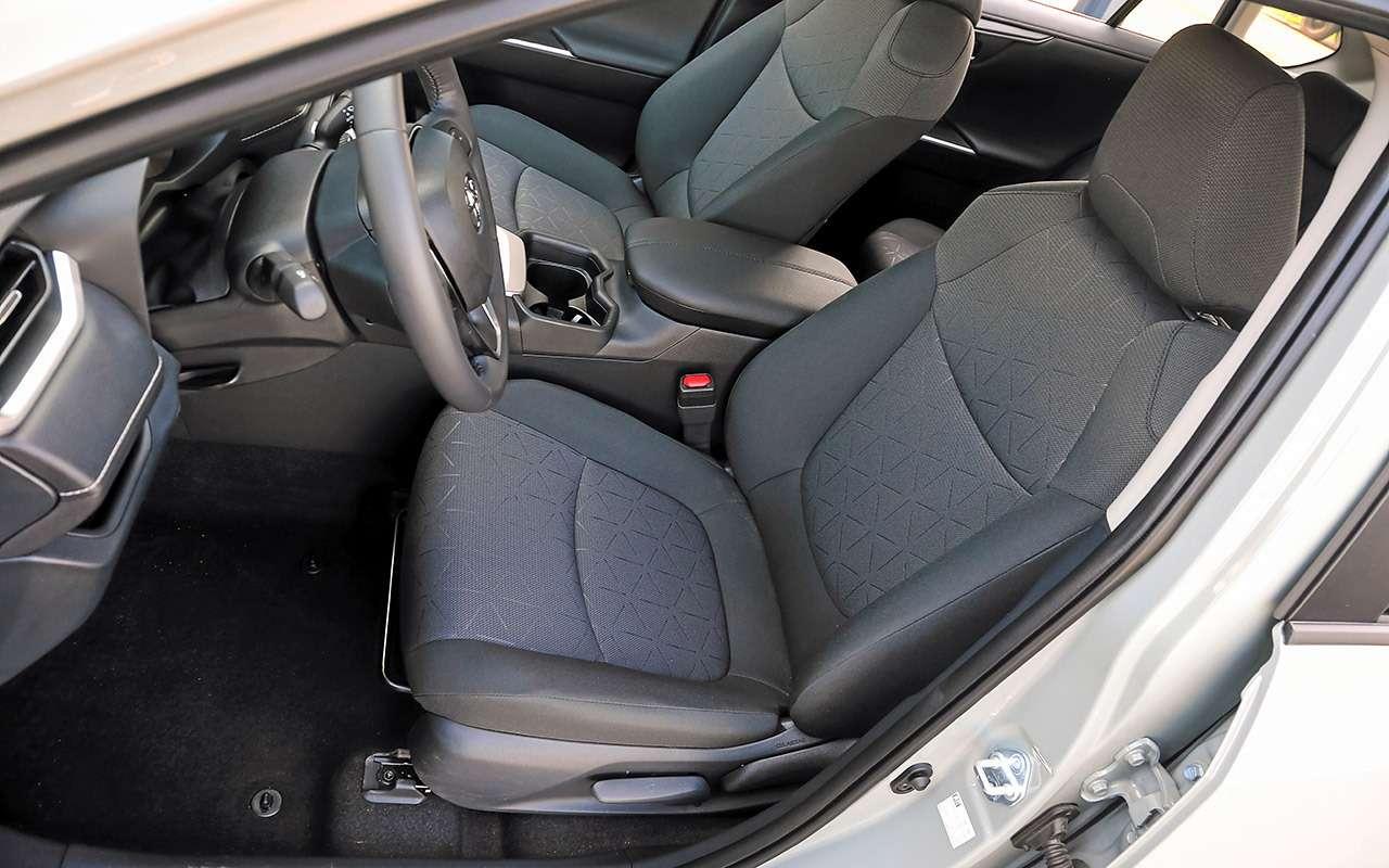 Toyota RAV4и Opel Grandland X— большой тест— фото 1202896