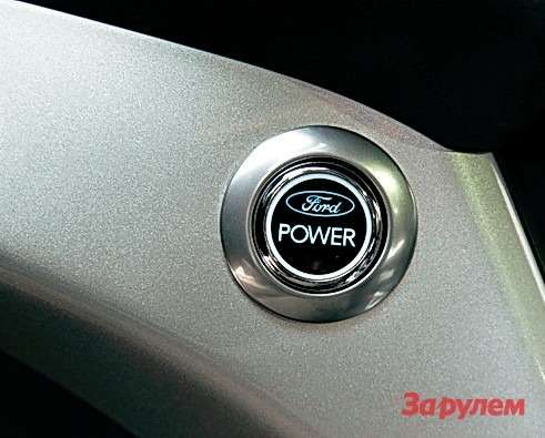 Кнопка пуска двигателя— только втоповом исполнении.