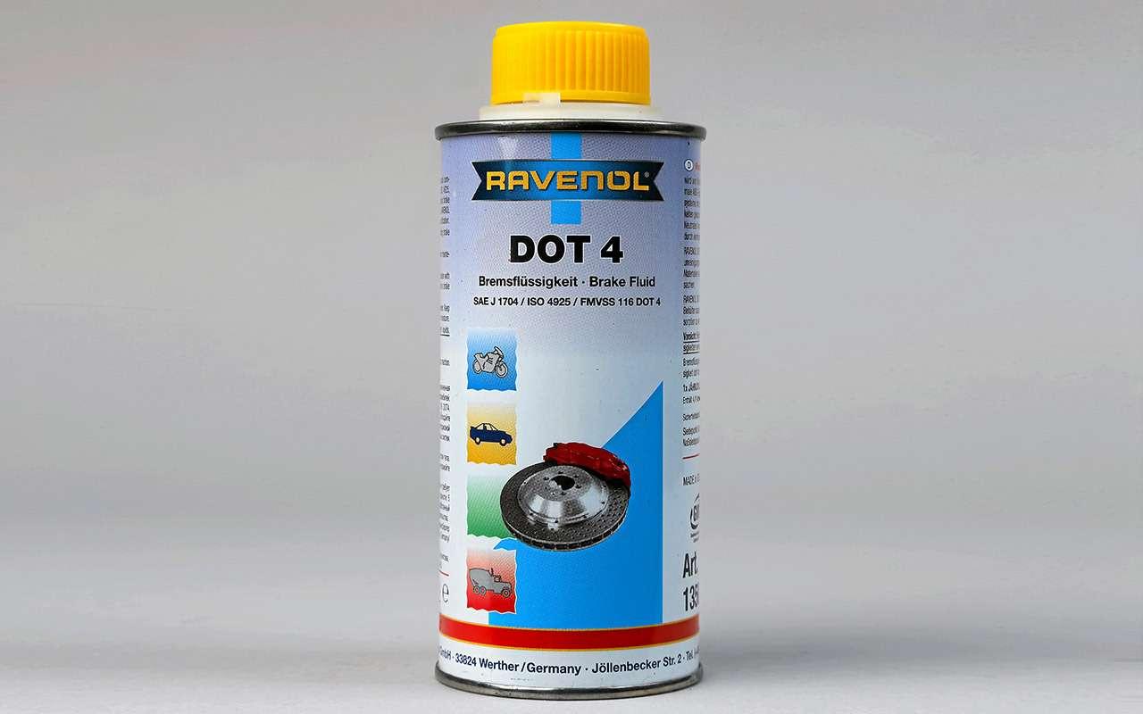 Тормозные жидкости DOT 4— выбор «Зарулем»— фото 950142