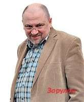 Виктор Фомин