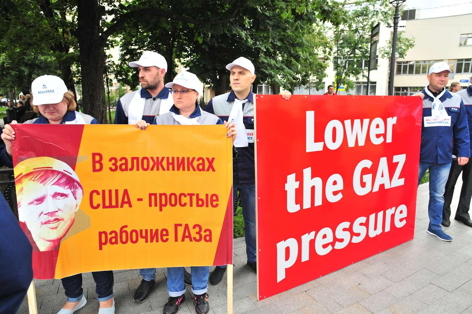 Рабочие ГАЗа упосольства США: просят отмены санкций— фото 984358
