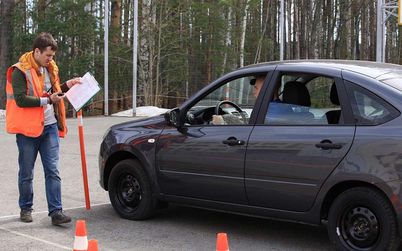 Замена колеса наскорость, фигурное вождение...— идет автомногоборье— фото 969132
