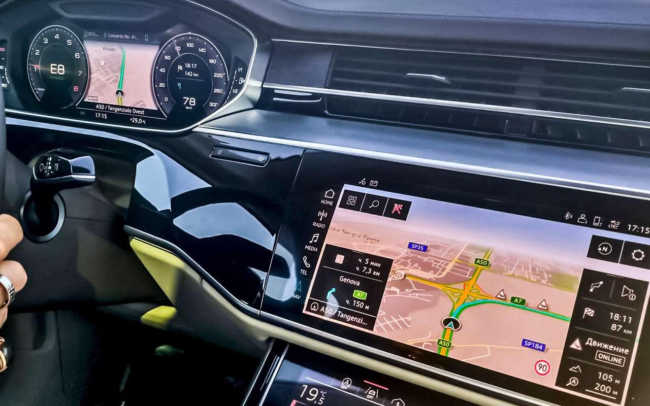 Какие опции могут спасти новый Audi А8в России?— фото 879694