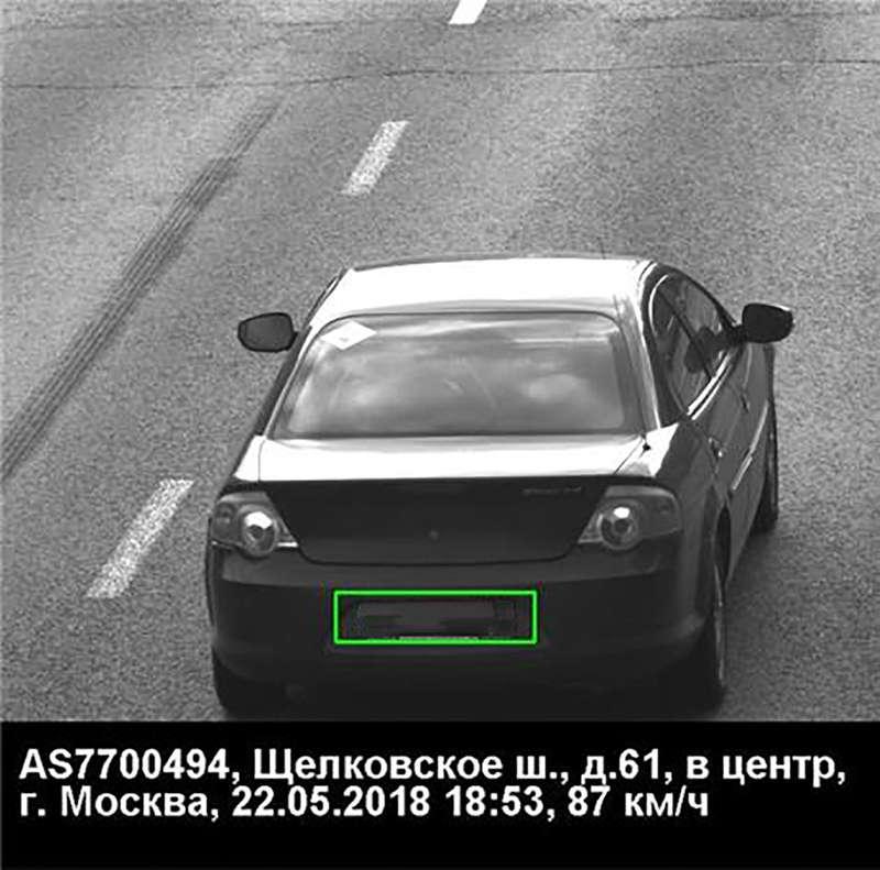 Камера на полосу штраф москва