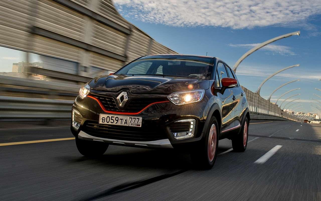 Renault Duster или Kaptur: выбираем авто длявас— фото 806563