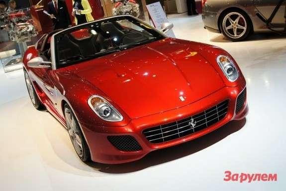 Ferrari 599SA Aperta front view