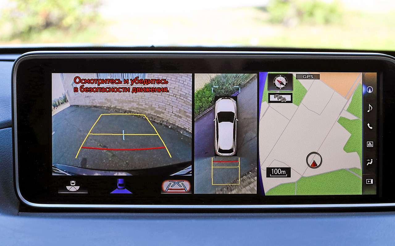 Новый VWTouareg, Land Rover Discovery иLexus RX350: большой тест-драйв— фото 899458