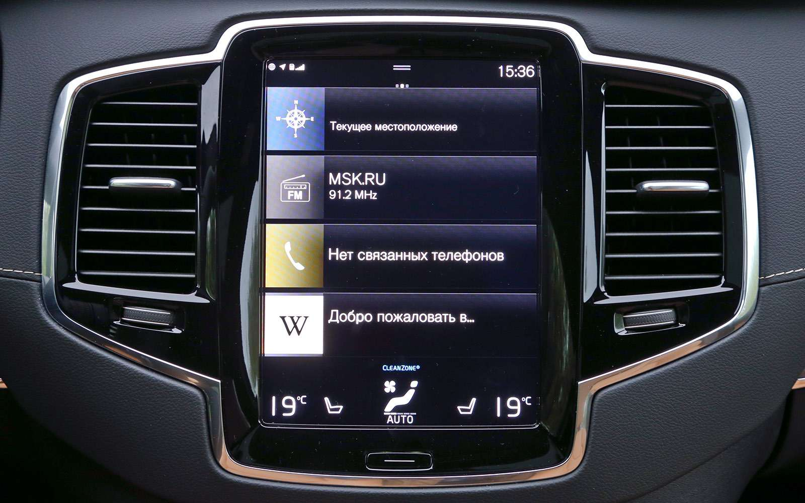 Новый Land Rover Discovery против конкурентов— тест ЗР— фото 784701
