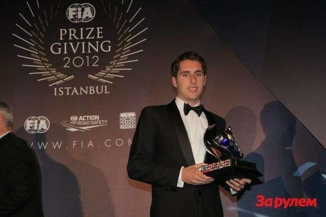 Чемпион FIA EUROPEAN F3CHAMPIONSHIP