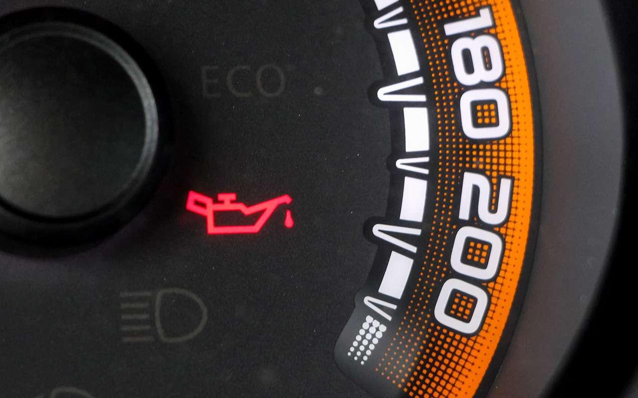 Lada XRAY Cross после 14тыс. км: одна, носерьезная (возможно) проблема— фото 1034094