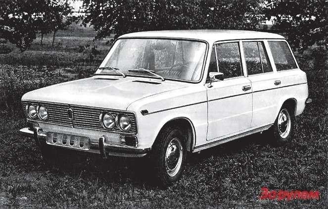 Трипрототипа универсала сдеталями ВАЗ-2103 построили в1976-м.