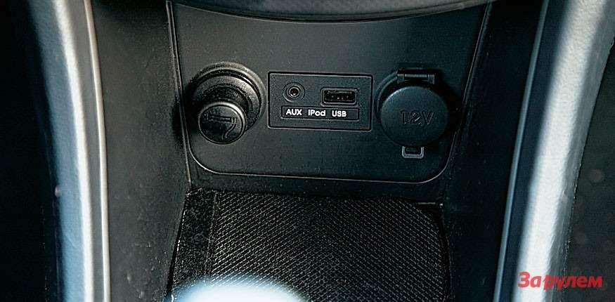 Кнопки двухступенчатого подогрева сидений «Соляриса»— счеткой индикацией иправильным подбором температуры.