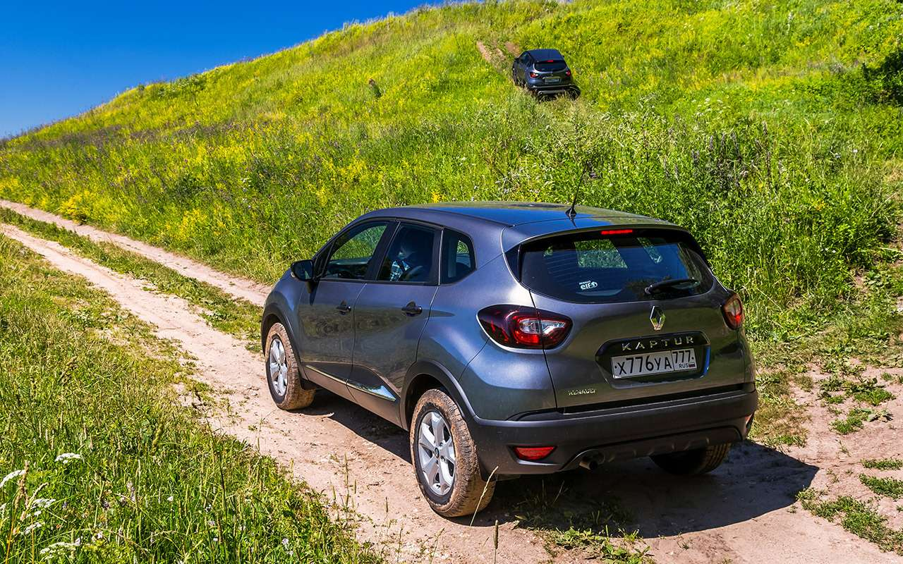 Выэтого хотели— новая версия Renault Kaptur сочень полезной кнопкой— фото 889544