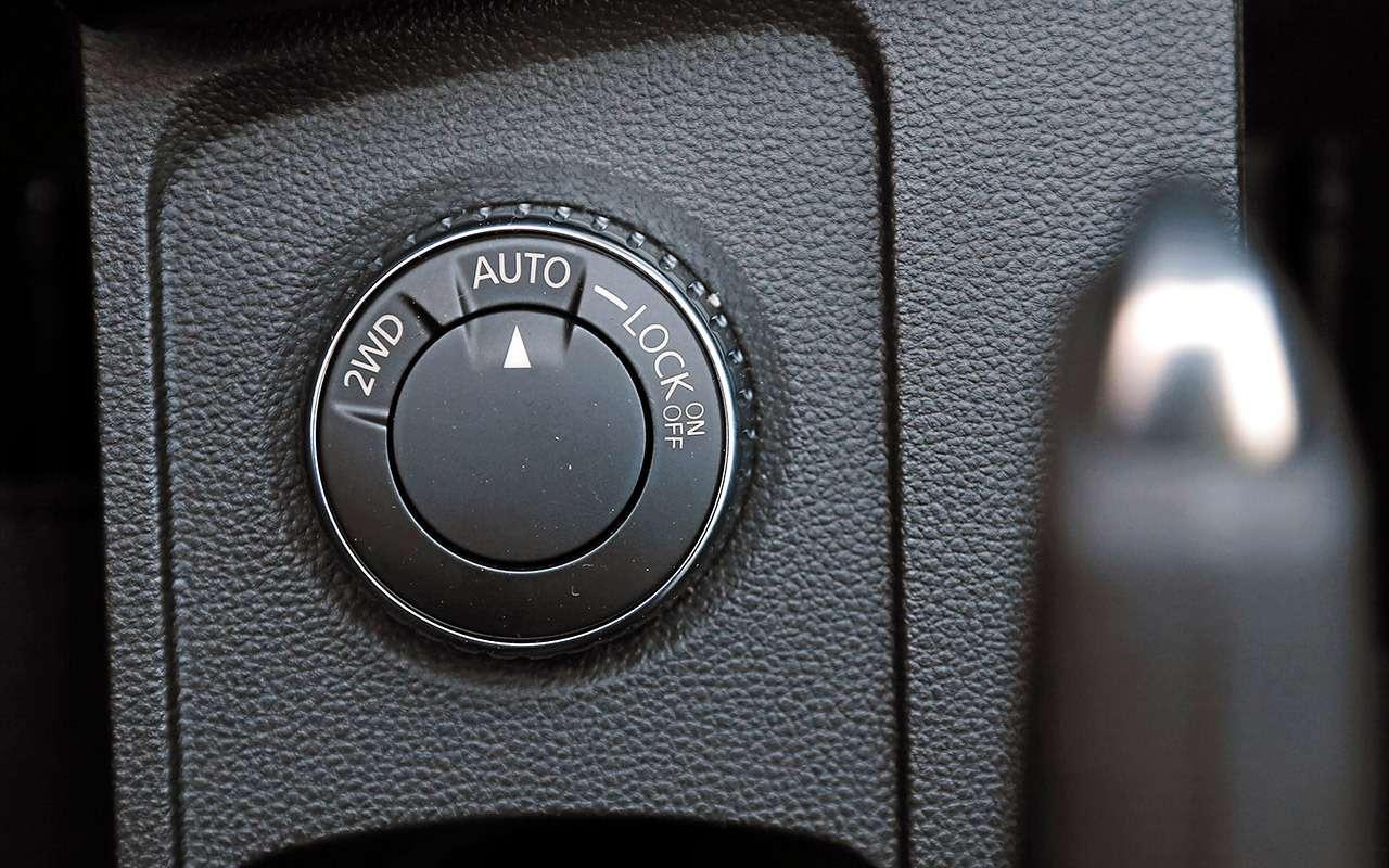 Renault Arkana без камуфляжа: шок-цена!— фото 980852
