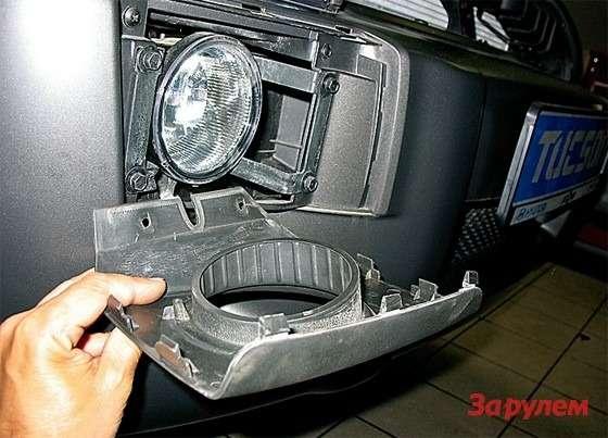 Hyundai Tucson: Перед тем как добраться докрепежа противотуманки и, сняв ее, поменять лампу, вынимаем оправу фары. Без потерь необошлось: сломали одну изсеми защелок. Акак вмороз?