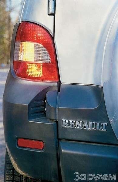 Тест Renault Scenic RX4. Мини-вэн смакси-возможностями— фото 28600