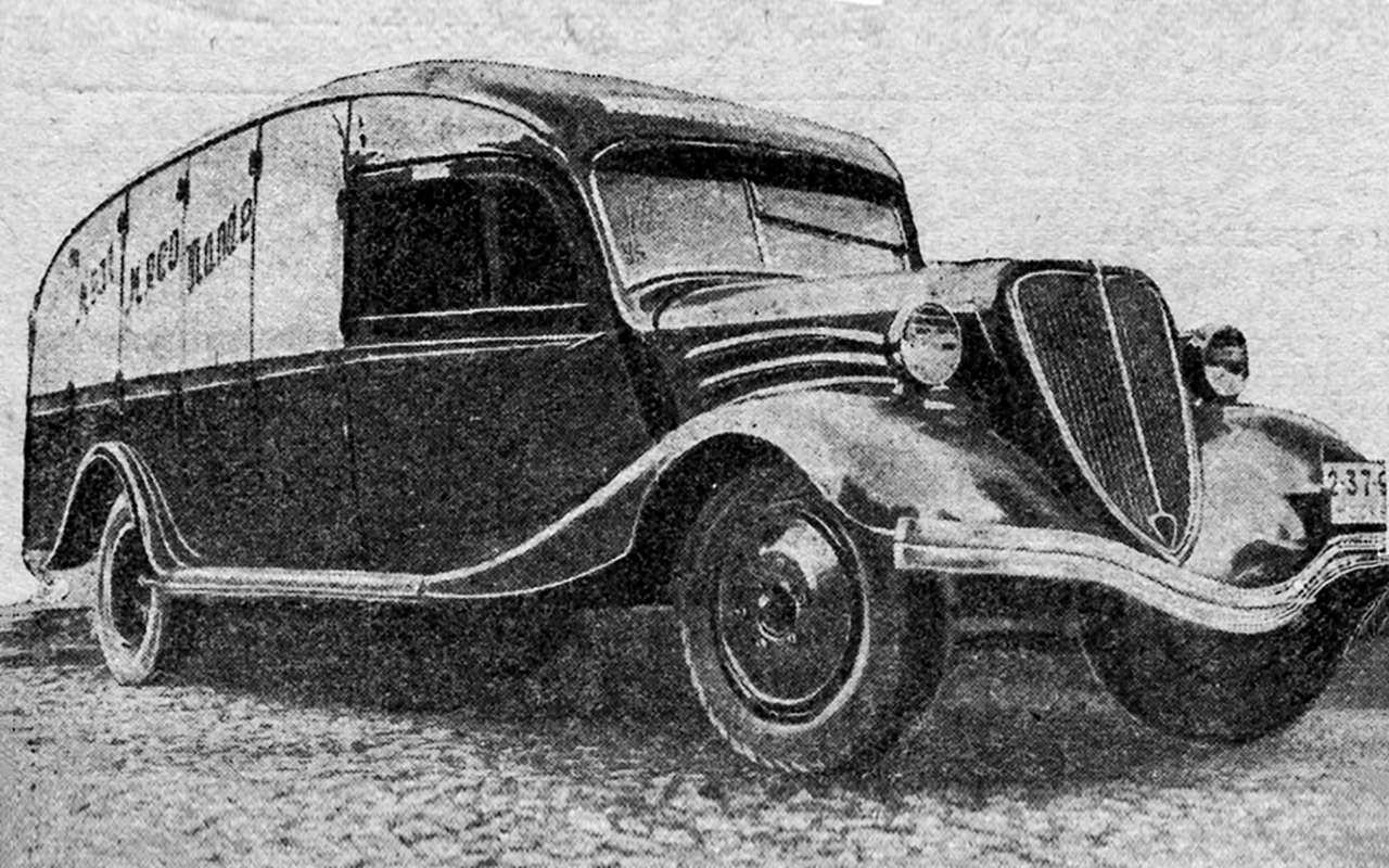 Гибрид УАЗа сГАЗом идругие малоизвестные серийные автомобили СССР— фото 933343